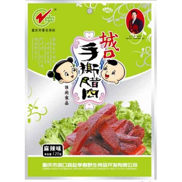 麻辣味手撕腊肉120g