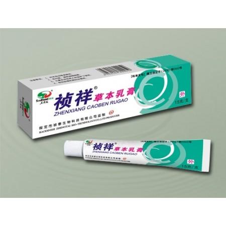 抑菌乳膏生产批发厂家