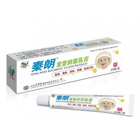 乳膏生产批发销售