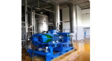 蒸汽压缩机生产厂家