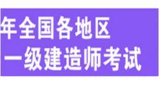北京卓鼎轩教育