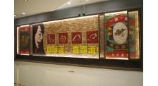 品牌麻辣香锅加盟