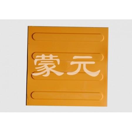 橙黄色塑胶盲道板价格