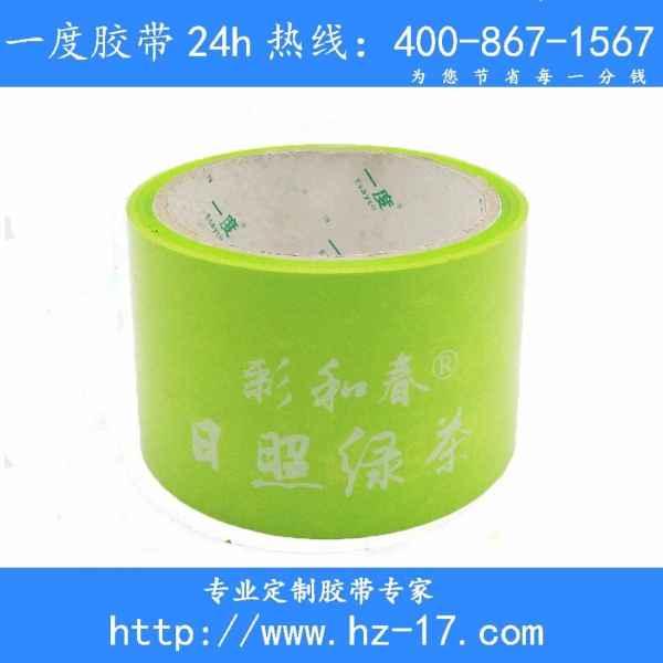 济南胶带厂一度胶带印字胶带批发