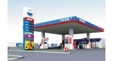 北京中化石油加油站标识系统