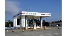 海油加油站标识系统
