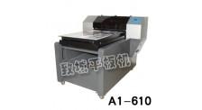 扑克打印机批发