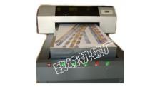 麻将打印机销售