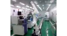 南京机器人地轨厂家