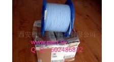 西安福川ABS1503KD24电线电缆pdf资料查询