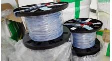 M17/176-0002电线电缆现货热门库存
