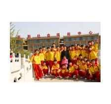 北京少林武校地址