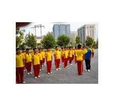 北京文武学校