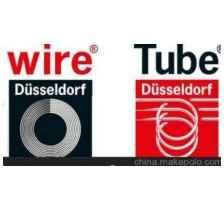 德国杜塞尔多夫国际管材展