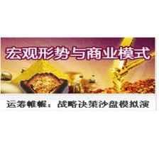 北京企业管理培训公司