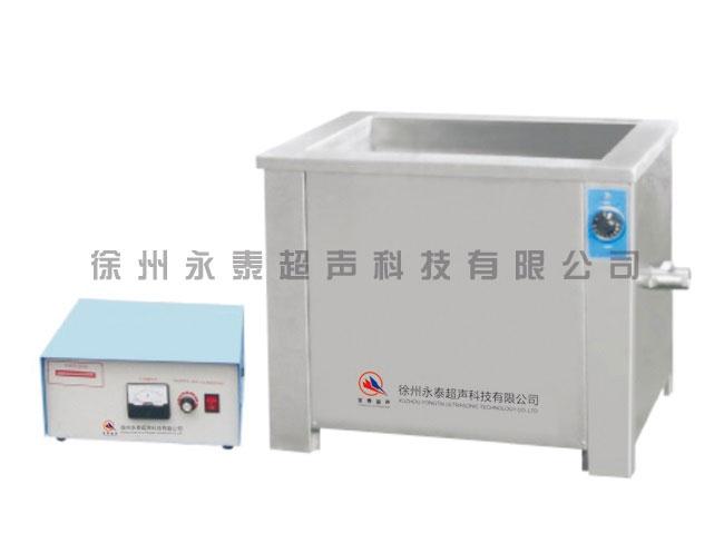 超声波清洗机厂家,徐州超声波清洗机
