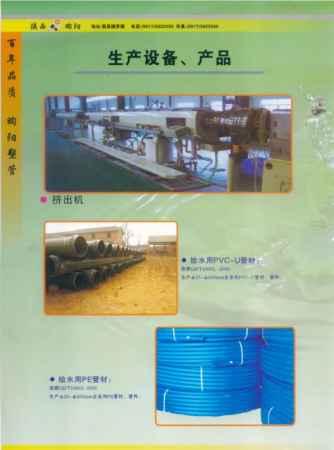 聚丙稀管件规格PP-R