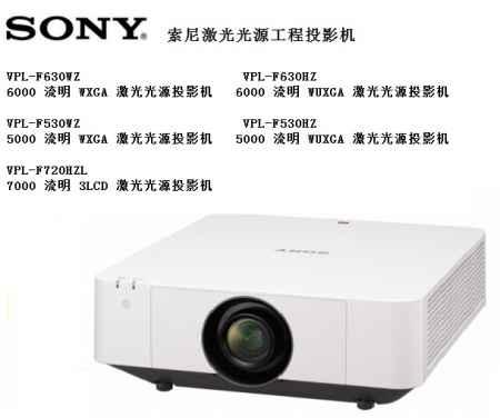 激光电视激光工程机价格