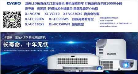 深圳智能激光投影仪价格
