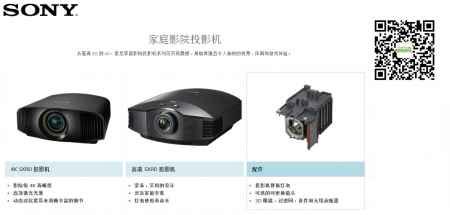 深圳家庭影院激光投影仪价格