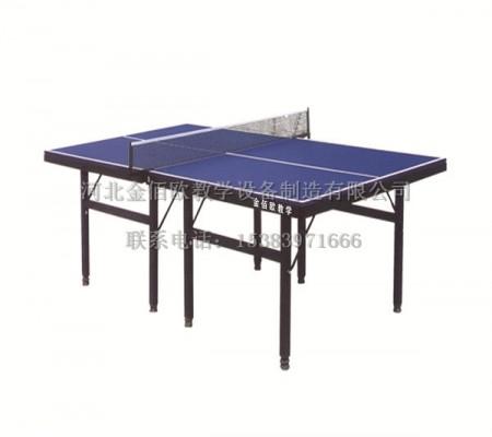 室内单折叠移动乒乓球台