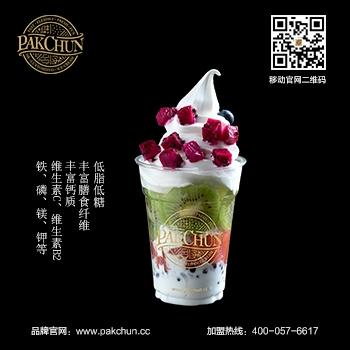 手工冰淇淋定制