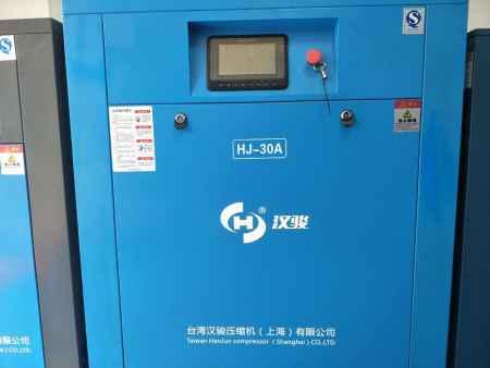 山东立式永磁变频空压机|立式永磁变频空压机销售