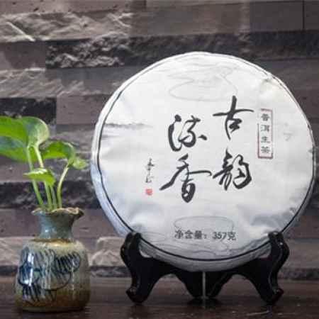 古韵流香生茶