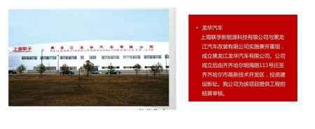 黑龙江造价咨询公司