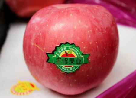 老修苹果价格