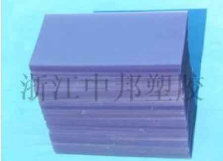 PVC环保片板材