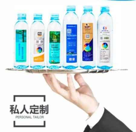 企业定制饮用水 企业定制饮用水公司
