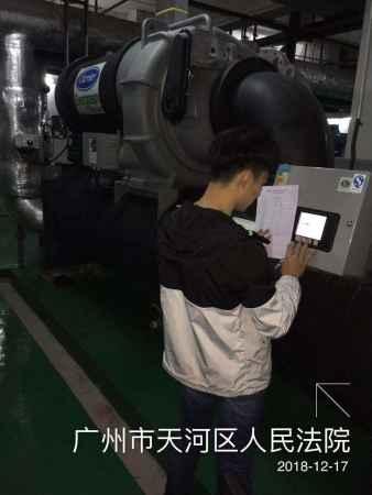 中央空调主机维修