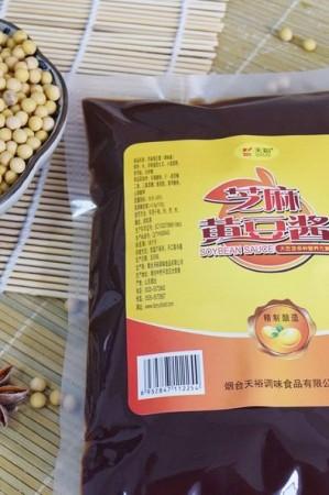 880g芝麻黄豆酱