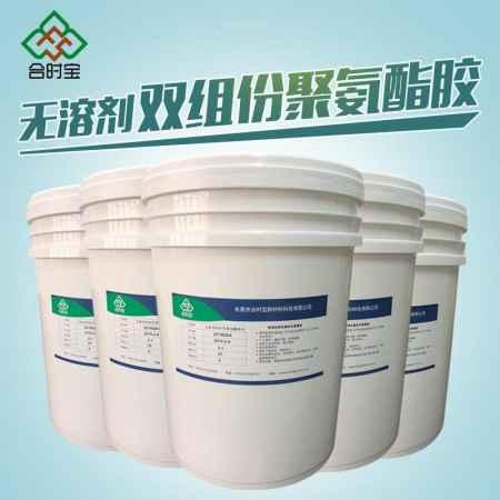 东莞pp胶水生产厂家