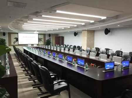 广州无纸化会议系统价格