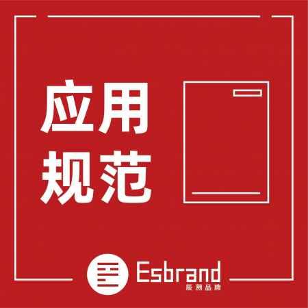 广州餐饮vi设计哪家好
