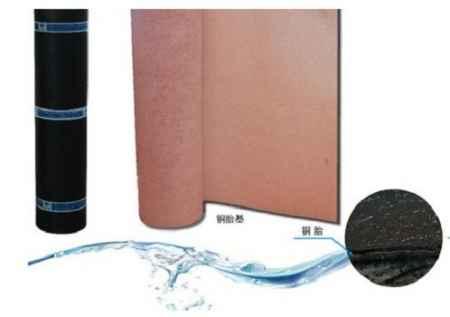 山东铜胎基改性沥青防水卷材供应商