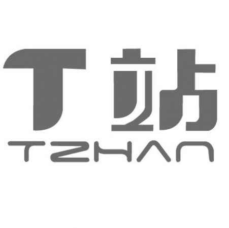 T站—高新技术企业预期管理平台