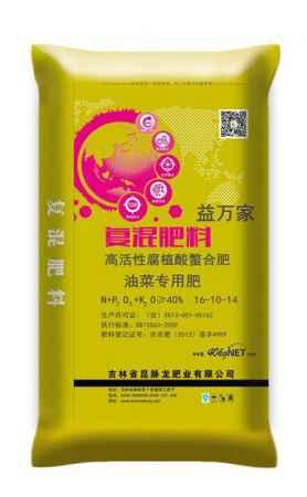 四平油菜腐植酸螯合肥供应商