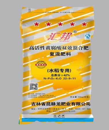 四平水稻黄腐酸螯合肥价格