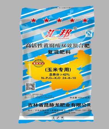 吉林黄腐酸双效螯合肥专业生产
