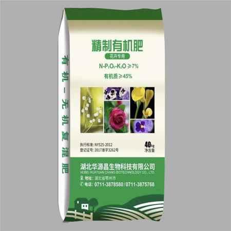 花卉用什么肥,华源特调有机无机复混肥配方,专注品质专业生产