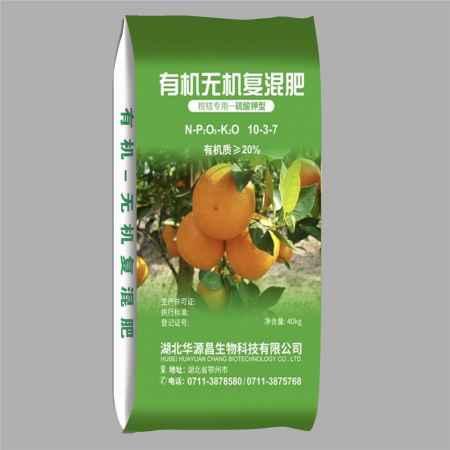 柑橘用什么肥,华源特调有机无机复混肥配方,专注品质专业生产