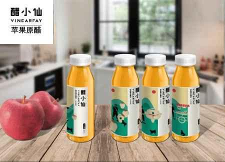 江苏苹果原醋代理