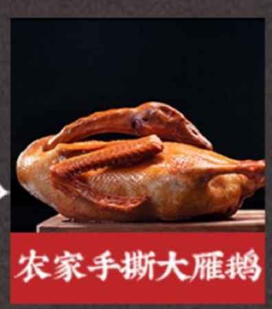 山东网红熟食加盟