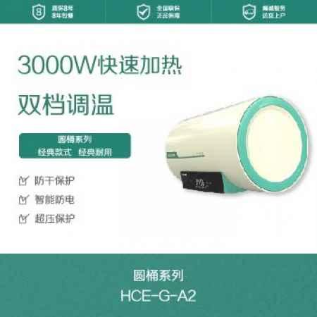 热水器十大品牌价格