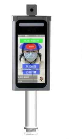 人脸识别测温一体机MG-IPD-CW600