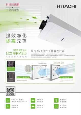 唐山除PM2.5风管式新风净化机销售