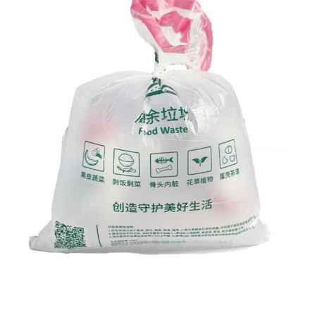 潍坊可降解分类抽绳垃圾袋厂家